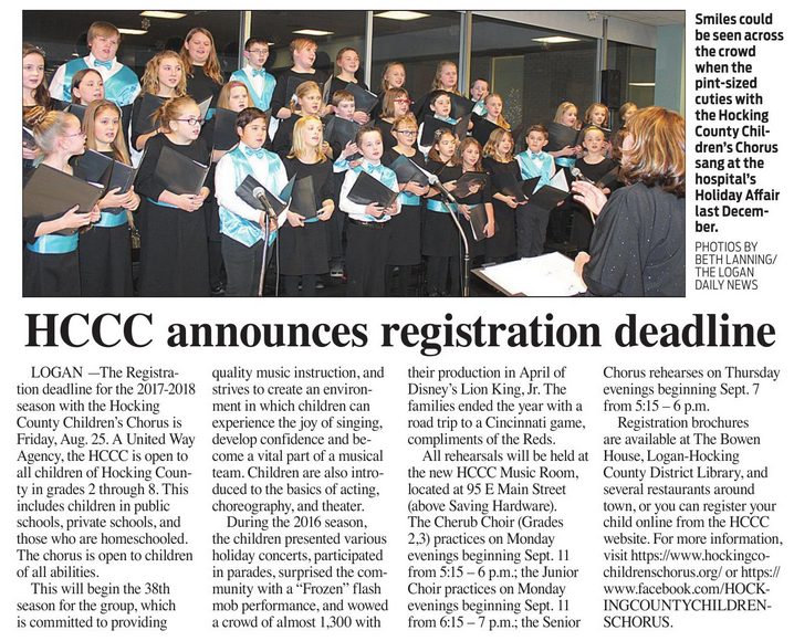HCCC Announces Registration Deadline For 2017 2018